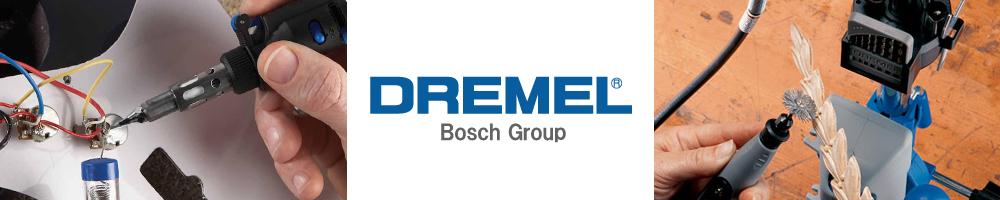 BOSCH(ボッシュ)& DREMEL(ドレメル)