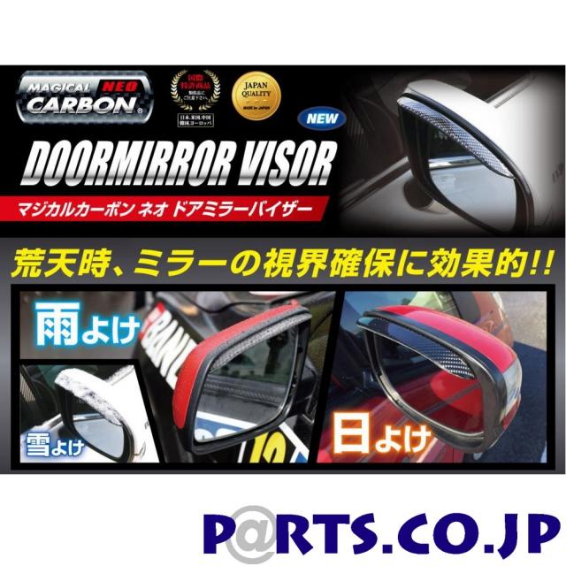 HASEPRO(ハセ・プロ) <font color=#ff0000>4/17up!</font>