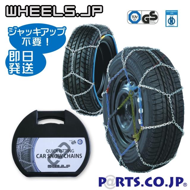 wheels(ホイールズ)<font color=#ff0000>12/3up!</font>