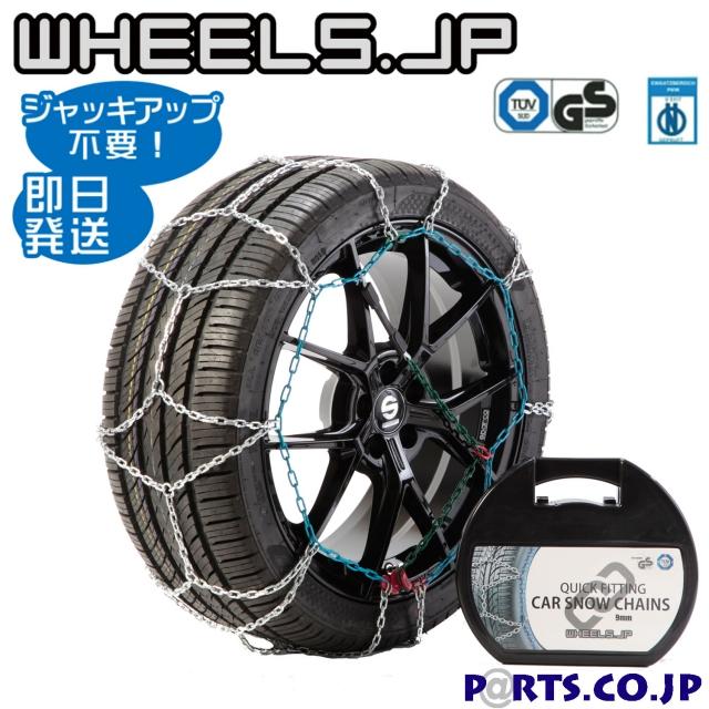 wheels(ホイールズ)<font color=#ff0000>1/29up!</font>