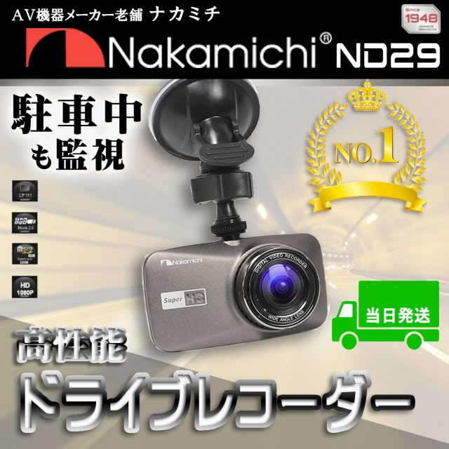 NAKAMICHI(ナカミチ)<font color=#ff0000>12/14up!</font>