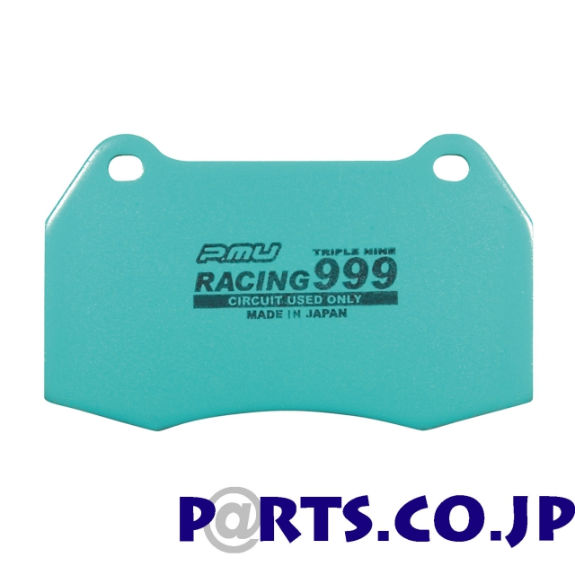 ::Project Mu RACING999 Brake Pad Front For Toyota NL40/50 Corsa F182-093